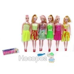 Кукла 1128-05