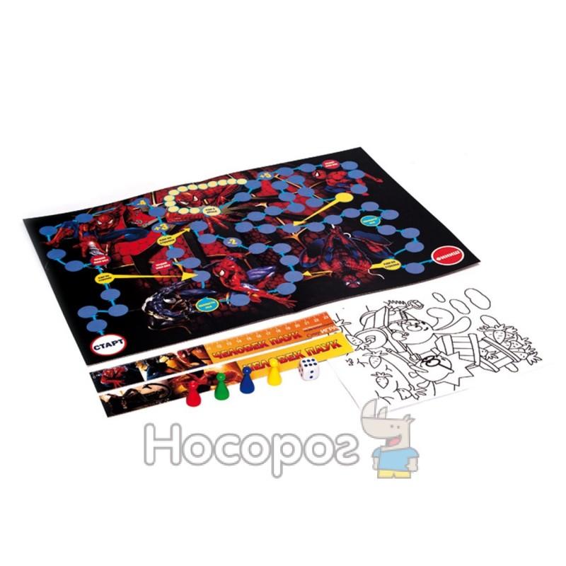 Детская раскраска игра для мальчиков
