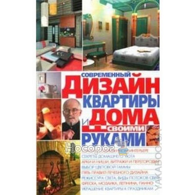 словарь своими руками фото - VIP-irk.ru