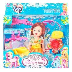 Кукла маленькая 2259-8