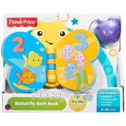 Игрушка для купания Fisher-Price Бабочка 357649