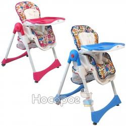 Крісло для годування KRZESŁO WYSOKIE - NIEBIESKIE YB602A-2468 BLUE/YB602A-2861 PINK