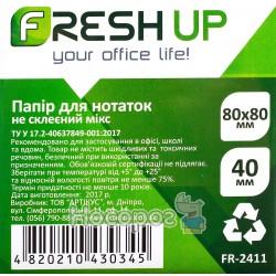 Блок бумаги для заметок Fresh FR-2411