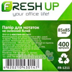 Блок бумаги для заметок Fresh FR-1211