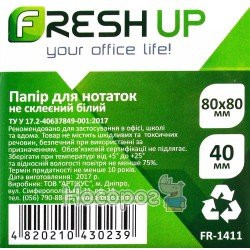 Блок паперу для нотаток Fresh FR-1411
