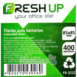 Блок бумаги для заметок Fresh FR-2212