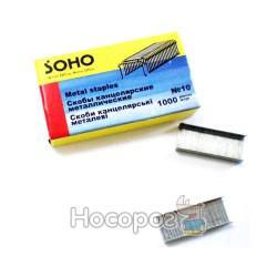 Скоба № 10 SOHO-1050