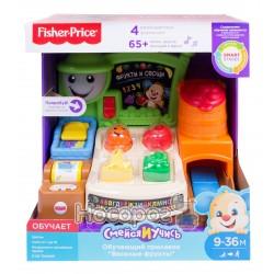 Учебный магазин Fisher-Price FBM32