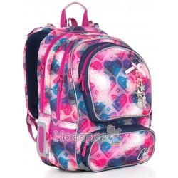 Шкільний рюкзак CHI 869 H