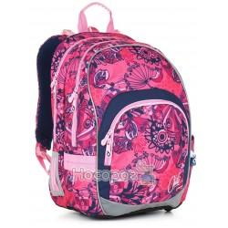 Шкільний рюкзак CHI 871 H