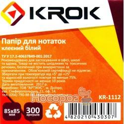 Папір для нотаток Fresh KR-2111