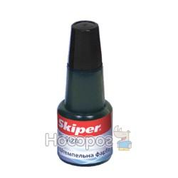 Краска штемпельная Skiper SK-S124 черная