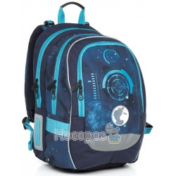 Шкільний рюкзак CHI 799/D
