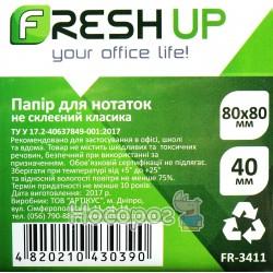Бумага для заметок Fresh Up FR-3411