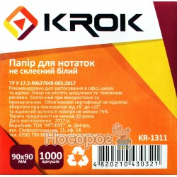 Папір для нотаток Krok KR-1311