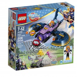 Конструктор LEGO Super Hero Girls Бэтгёрл и погоня на бетджети 41230