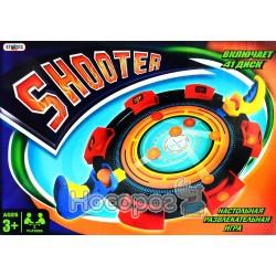 Гра настiльна Shooter STRATEG 8000