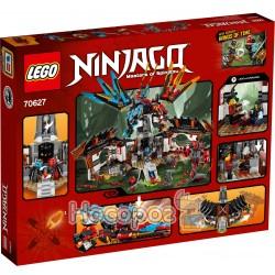 Конструктор LEGO Драконья кузница 70627