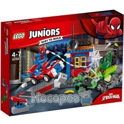 """Конструктор Lego """"Уличный бой Человек-паук против Скорпиона"""" 10754"""