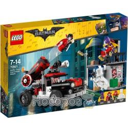"""Конструктор Lego """"Гарматний напад Харлі Квін"""" 70921"""