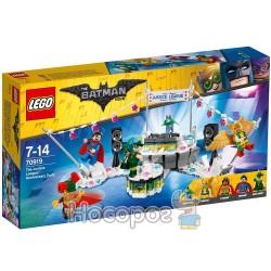 """Конструктор Lego """"День рождения Лиги справедливости"""" 70919"""