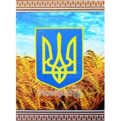 Блокнот Аркуш 1В330/1В329/1В328