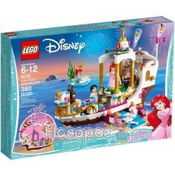Конструктор LEGO Королевский праздничный корабль Ариэль 41153