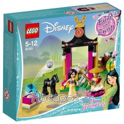 Конструктор LEGO Тренировка Мулан 41151