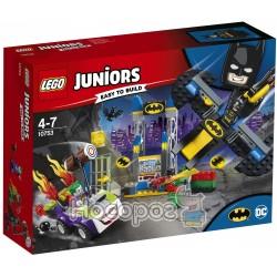 Конструктор LEGO Juniors Нападение Джокера на бетпещеру 10753