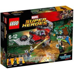 """Конструктор LEGO """"Нападение опустошителей"""" 76079"""