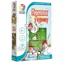 """Игра настольная Smart Games """"Переполох в курятнике"""" SG 436 UKR"""
