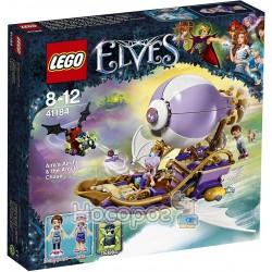 Конструктор LEGO Летающий корабль Аиры 41184