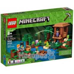 Конструктор LEGO Хижина ведьмы 21133