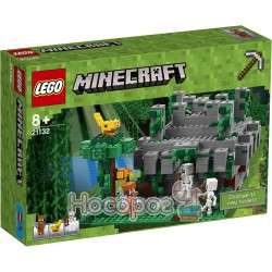 Конструктор LEGO Храм в джунглях 21132