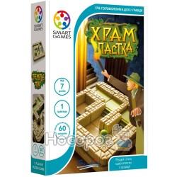 """Игра настольная Smart Games """"Храм-ловушка"""" SG 437 UKR"""