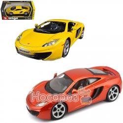 Автомодель - MCLAREN MP4-12C (ассорти оранжевый металлик, желтый металлик, 1:24) Bburago 18-21074