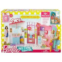 """Игровой набор Mattel Barbie """"Центр ухода за домашними животными"""" FBR36"""