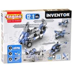 Конструктор Engino Inventor 12 в 1 - Самолеты 1233