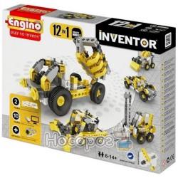 Конструктор Engino Inventor 12 в 1 - Строительная техника 1234
