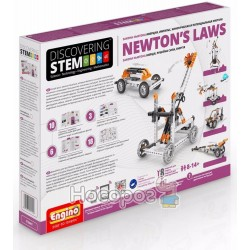 Конструктор Engino серии STEM - Законы Ньютона STEM07