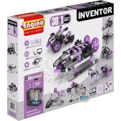 Конструктор Engino Inventor Motorized Adventure 30 в 1 с электродвигателем 3031
