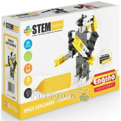 Конструктор Engino серии STEM HEROES - Исследование космоса: Кронос SH23