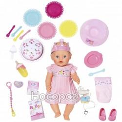 Кукла Zapf Creation Baby Born - Веселый День рождения 824054
