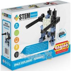 Конструктор Engino серии STEM HEROES - Исследование космоса: Посейдон SH21