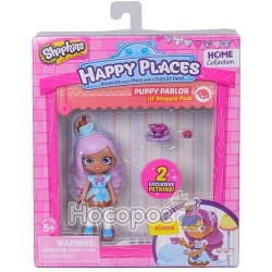Кукла Happy Places S1 - Кристи 56324