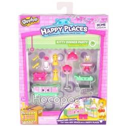 "Набор фигурок Happy Places S1 ""Званый ужин"" 56391"