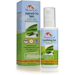 Натуральный охлаждающий гель после укусов насекомых Mommy Care 952577