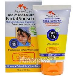 Органический солнцезащитный крем для лица для детей с рождения Mommy Care 491122