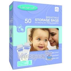 Пакеты для хранения и замораживания грудного молока Lansinoh 40055
