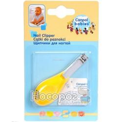 Кусачки для ногтей Canpol babies 9/808